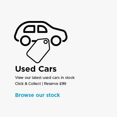 browse used cars