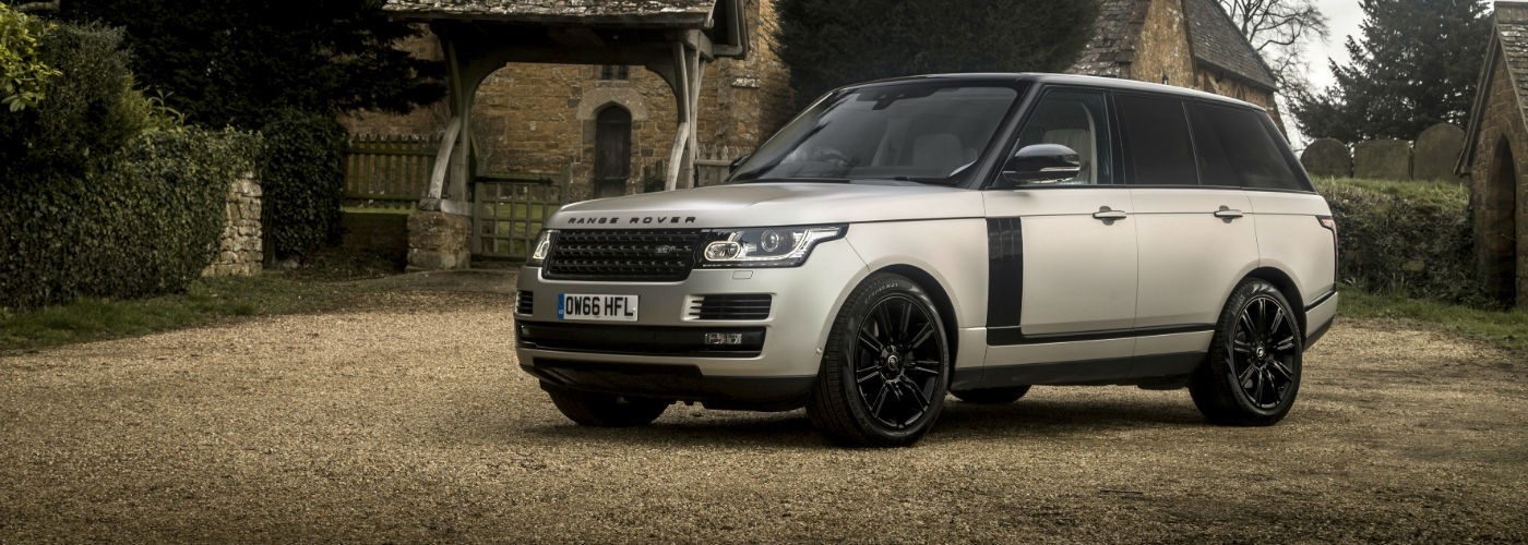 Range Rover See our exclusive offers