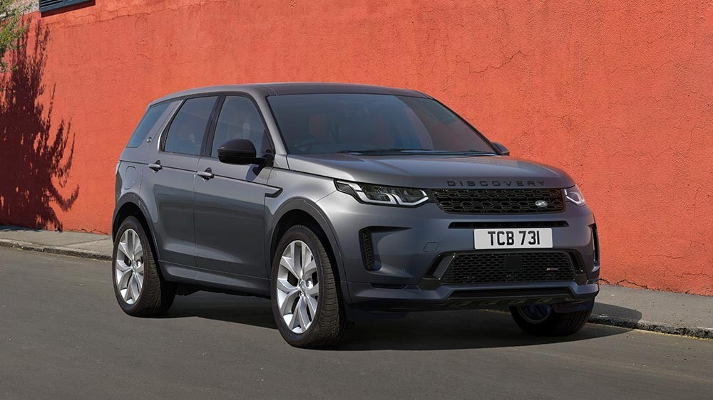 22 model year Discovery Sport, Discovery Sport Urban Edition