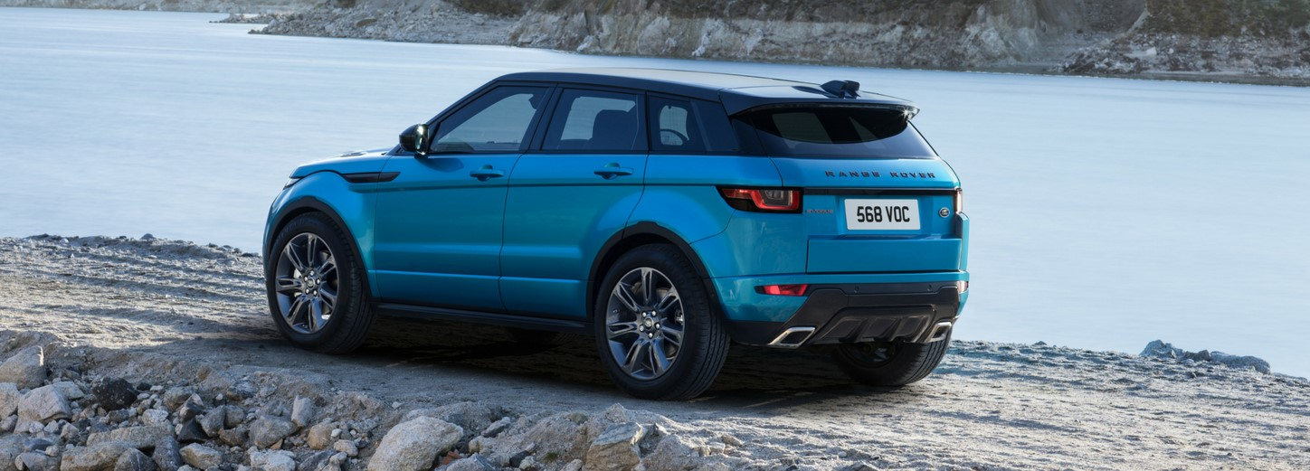 Range Rover Evoque Landmark - view our exclusive offer