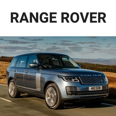 New Land Rover Cars For Sale | Offers & Deals 2019 | Lloyd Land Rover