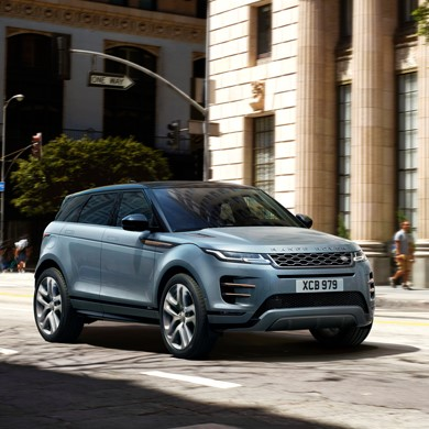 Land Rover offers, Range Rove offers, land rover deals, range rover deals, north yorkshire, cumbria, scottish borders, harrogate, ripon, carlisle, kelso, jedburgh, keswick, new car offers